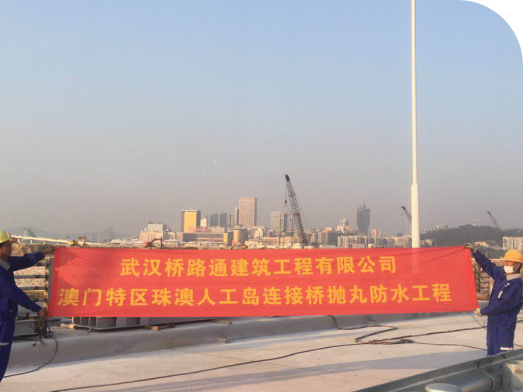 """中国造""""超级工程"""",珠港澳连接桥正式开通!"""